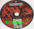 Iron Cross - volume 2